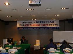 Hội nghị tập huấn- đào tạo kỹ thuật do SamSung CCTV tổ chức tại Seoul- Hàn Quốc- Tháng 11/2006