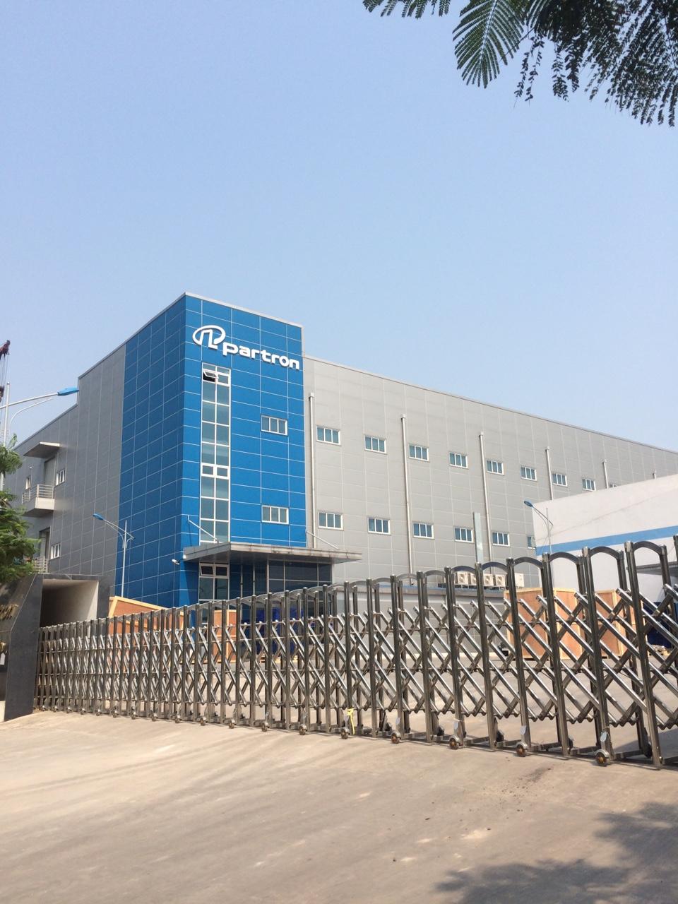 Hoàn thành lắp đặt hệ thống camera giám sát tại Công ty TNHH Partron Vina- Lô 11- KCN Khai Quang- TP.Vĩnh Yên- T.Vĩnh Phúc