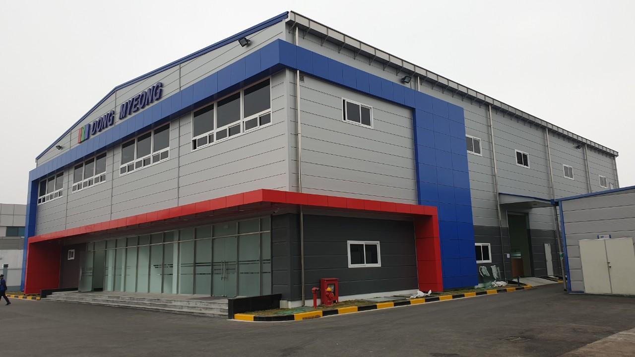 Hoàn thành lắp đặt, bàn giao hệ thống camera giám sát  tại Công ty TNHH DongMyeong - Số 10 - Đ.Lý Thần Tông - P.Võ Cường - TP.Bắc Ninh - T.Bắc Ninh.
